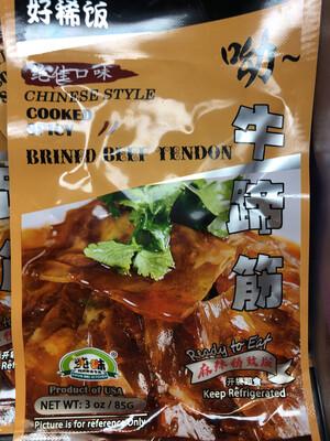 【RDF】好稀饭 纯味麻辣牛蹄筋  85g