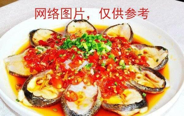【滋味湖南】Hunan Steam Fillet with Chili Pepper剁椒蒸鱼片