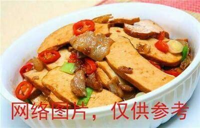 【滋味湖南】Twice Cooked Pork with Dried Been Curd香干回锅肉