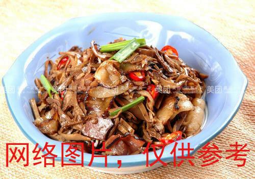 【滋味湖南】Sauteed Pork with Dried Bamboo 烟笋炒腊肉