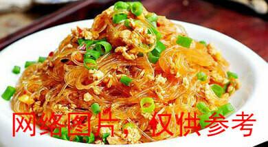 【滋味湖南】Minced Pork with Bean Vermicell蚂蚁上树