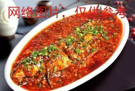 【滋味湖南】  Fried Whole Fish Dressed with Spicy Bean Sauce香辣豆瓣全鱼