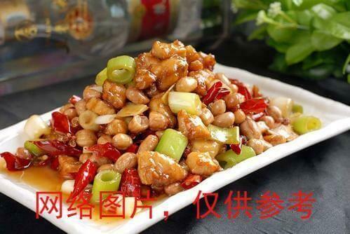 【滋味湖南】Kong Pao Chicken宫保鸡丁