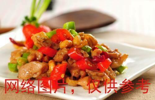 【滋味湖南】  Hunan Diced Chicken with Hot Sauce香辣无骨鸡丁(湿)