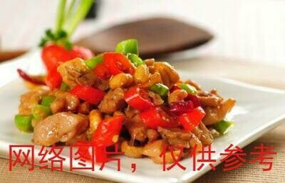 【滋味湖南】  Hunan Diced Chicken with Hot Sauce香辣无骨鸡丁(湿)