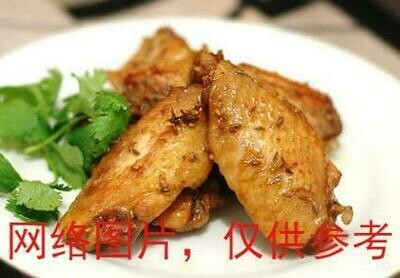 【滋味湖南】 Cumim Chicken Wings孜然鸡翅