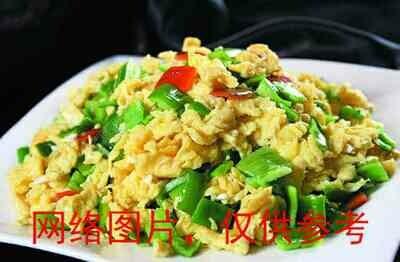 【滋味湖南】  Spicy Fried Egg辣椒炒鸡蛋