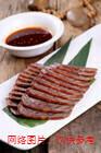 【滋味湖南】House Special Spicy Fried Beef湖南香辣大片牛肉