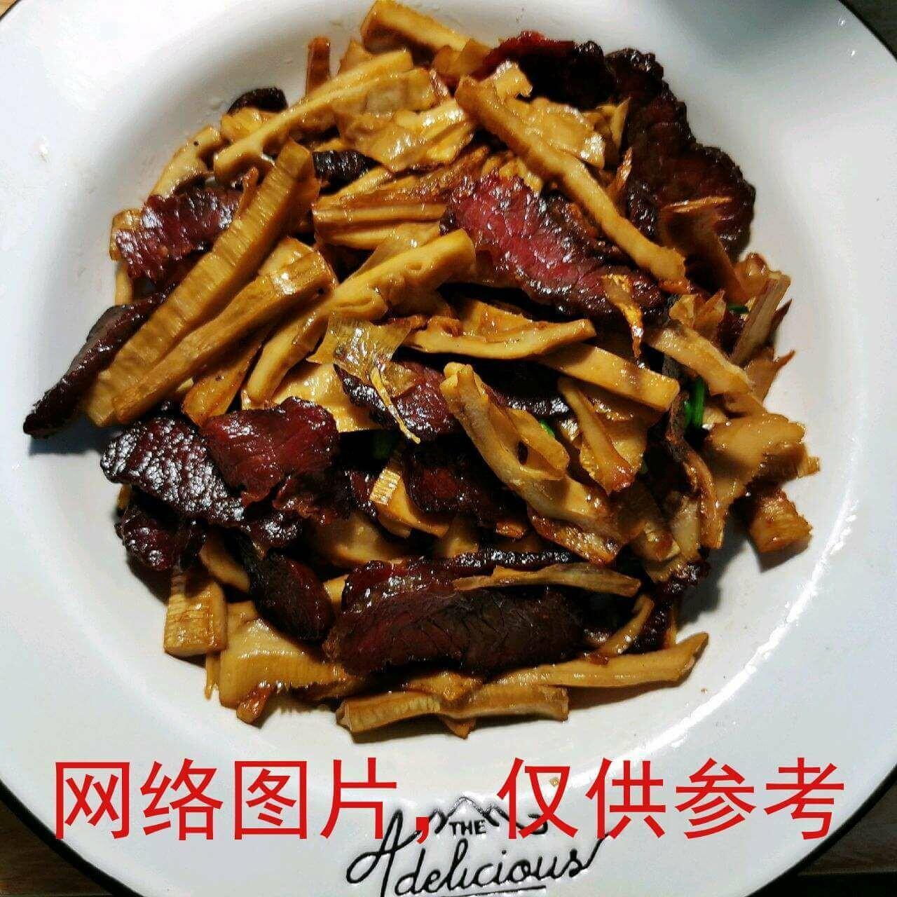 【滋味湖南】Sauteed Beef with Dried Bamboo shoot笋干炒腊牛肉