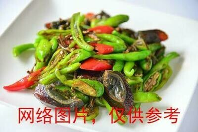 【滋味湖南】Preserved Egg with Hot Pepper皮蛋烧辣椒