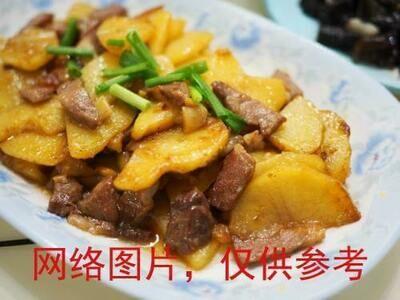 【滋味湖南】Sliced Potato with Pork土豆炒肉片