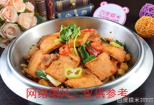 【滋味湖南】Dried Pot with Family Tofu干锅全家福豆腐(不辣)