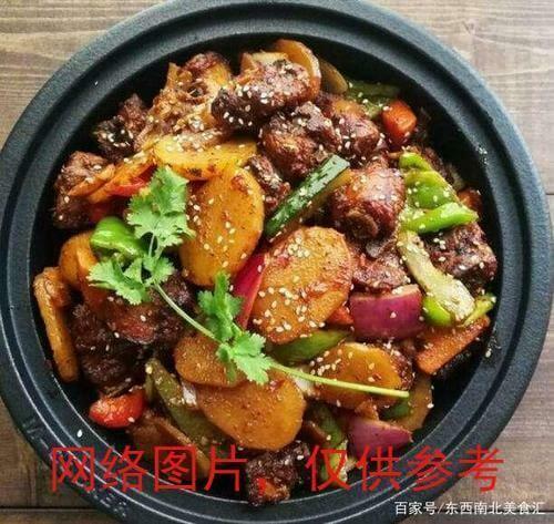 【滋味湖南】 Dried Pot Potato with Steamed Ribs干锅土豆烧排骨
