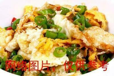 【滋味湖南】Chili King Baked Eggs辣椒炒荷包蛋
