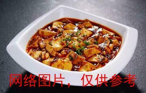 【滋味湖南】 Mapo Tofu麻婆豆腐