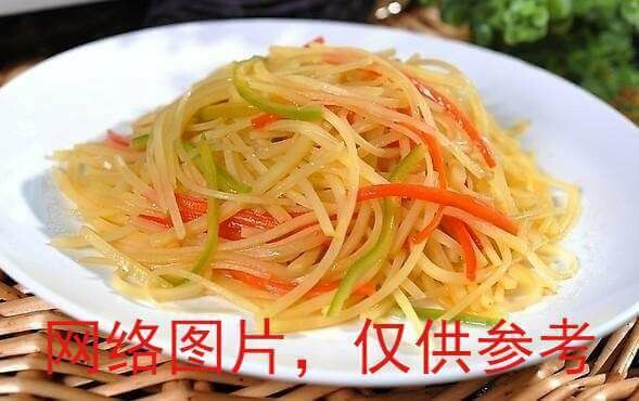 【滋味湖南】  Sauteed Sour Potato醋溜土豆丝