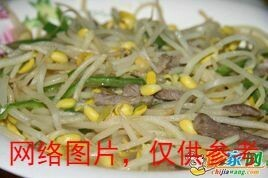 【滋味湖南】Shredded Beef with Soy Bean Sprout黄豆芽炒牛肉丝