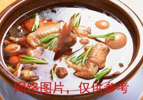 【滋味湖南】Chicken with Sauce水煮土鸡煲
