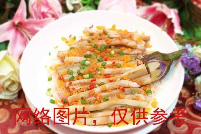 【滋味湖南】  Steam Eggplant with Salt Egg Yolk咸蛋黄蒸茄子