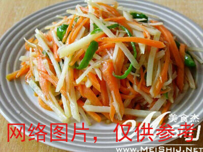 【滋味湖南】  Sauteed Three Kinds in Spicy Sauce (Soy Bean Sprout,Dried Bean Curd, Chinese Celery)湖南素炒三丝