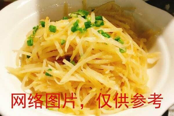 【滋味湖南】Potato with Salt Egg Yolk咸蛋黄土豆丝