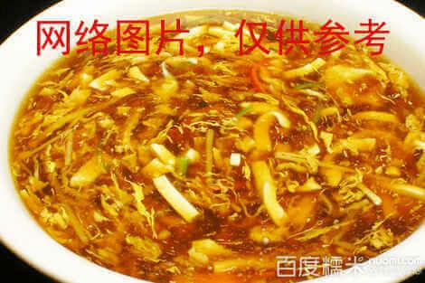 【滋味湖南】Hot & Sour Pork Noodles Soup or Fun Soup酸辣肉丝汤粉