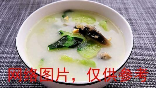 【滋味湖南】 Cucumber with Preserved Egg Soup黄瓜皮蛋汤