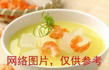 【滋味湖南】Shrimp Skin with Winter Melon Soup虾皮冬瓜汤