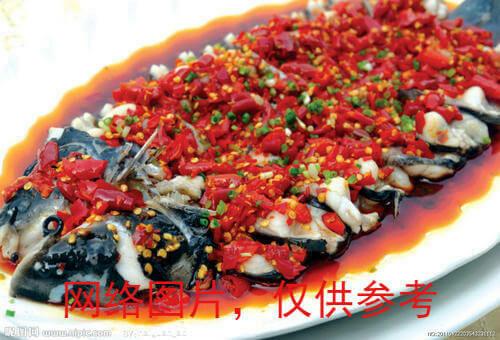 【滋味湖南】Hunan Steam Fish with Chili Pepper剁椒蒸全鱼