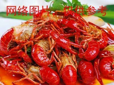 【滋味湖南】Hot and Spicy Shrimp湖南香辣口味虾
