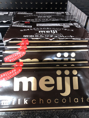 【RBG】Meiji Milk Chocolate 牛奶巧克力 55g