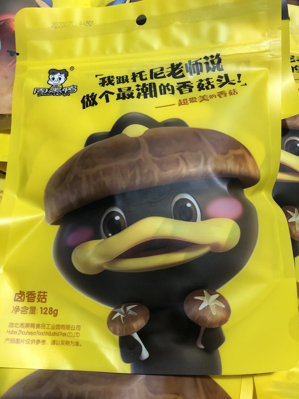 【RBG】周黑鸭 卤香菇 128g