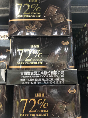 【RBG】甘百世 72%黑巧克力 80g