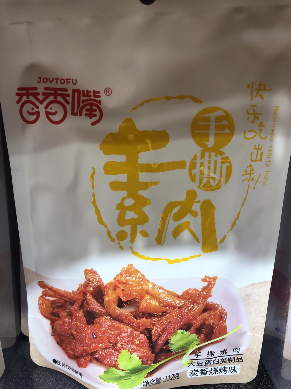 【RBG】香香嘴 手撕素肉 炭香烧烤味 112g