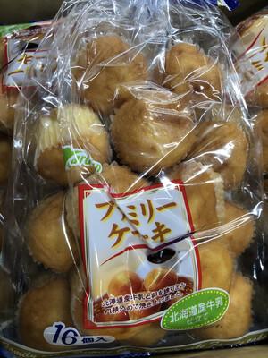 【RBG】北海道牛乳小蛋糕  16枚入