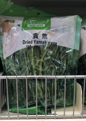【RBG】Dried Yamakurage 贡菜 165g