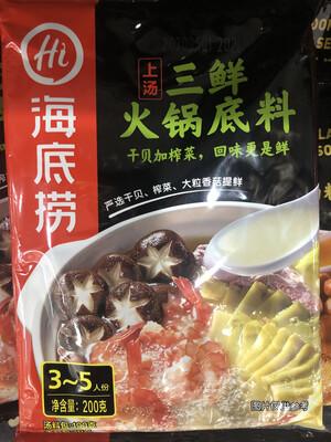 【RBG】海底捞 上汤三鲜火锅底料 干贝加榨菜 新包装 200g