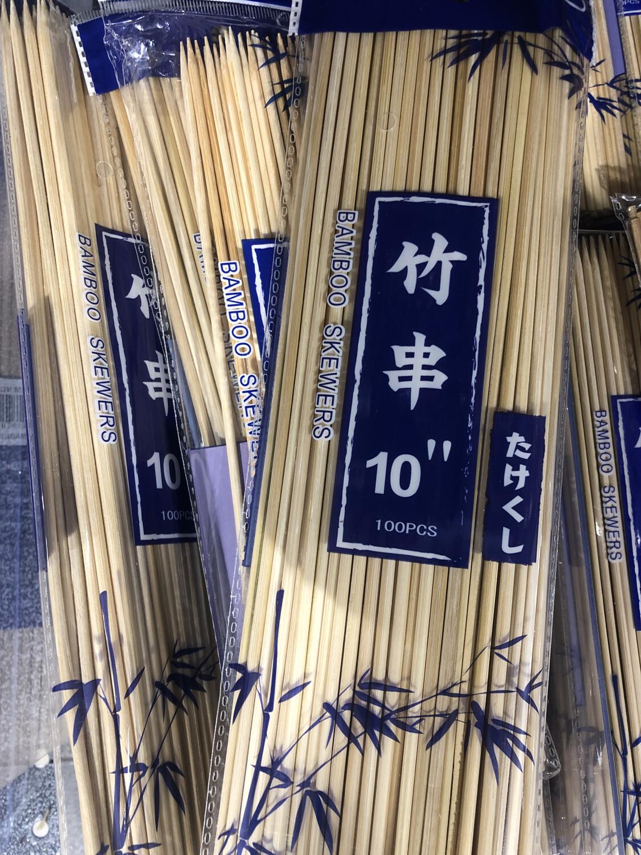 【RBG】Bamboo Sticks for  BBQ10cm 100pcs 烧烤长竹签
