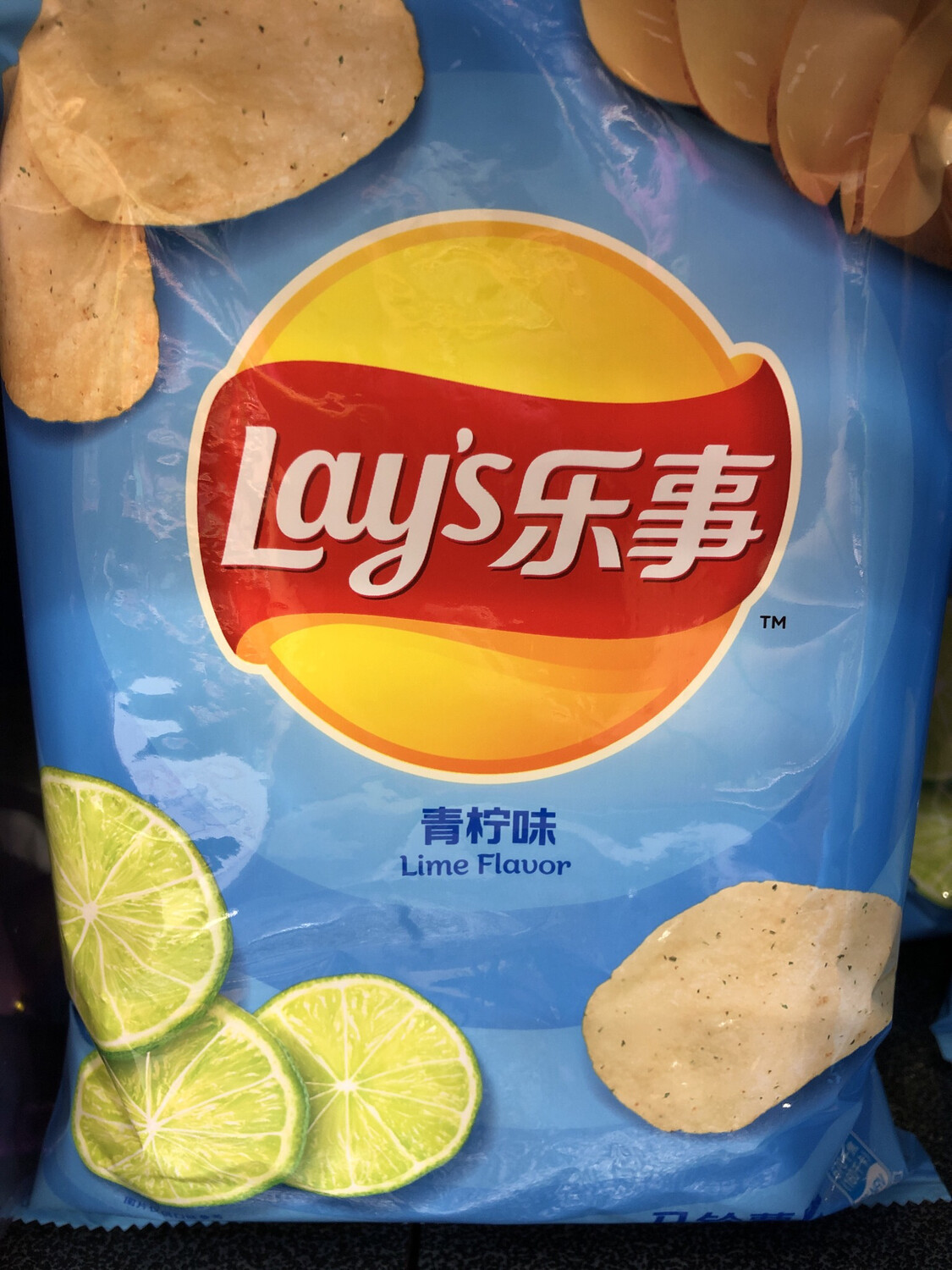 【RBG】Lay's Potato Chips (Lime Flavor)  乐事薯片 青柠味
