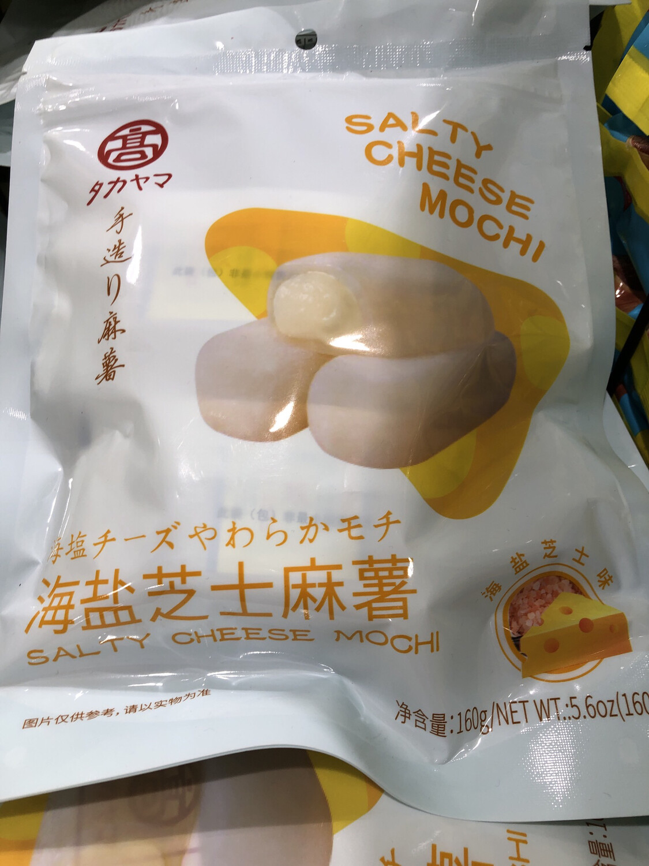 【RBG】高字麻薯系列 Salty Cheese Mochi 海盐芝士 160g