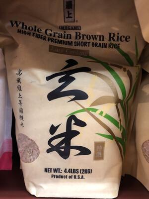 【RDG】Mogami Whole Grain Brown Rice 最上玄米 4.4lbs