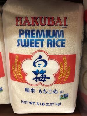 【RBG】Hakubai Premium Sweet Rice 白梅圆糯米 5lb