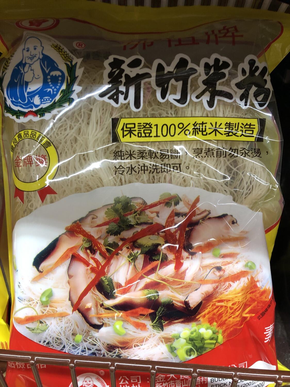 【RDG】佛祖 Budda Rice Stick Noodle 新竹米粉 100%纯米制造
