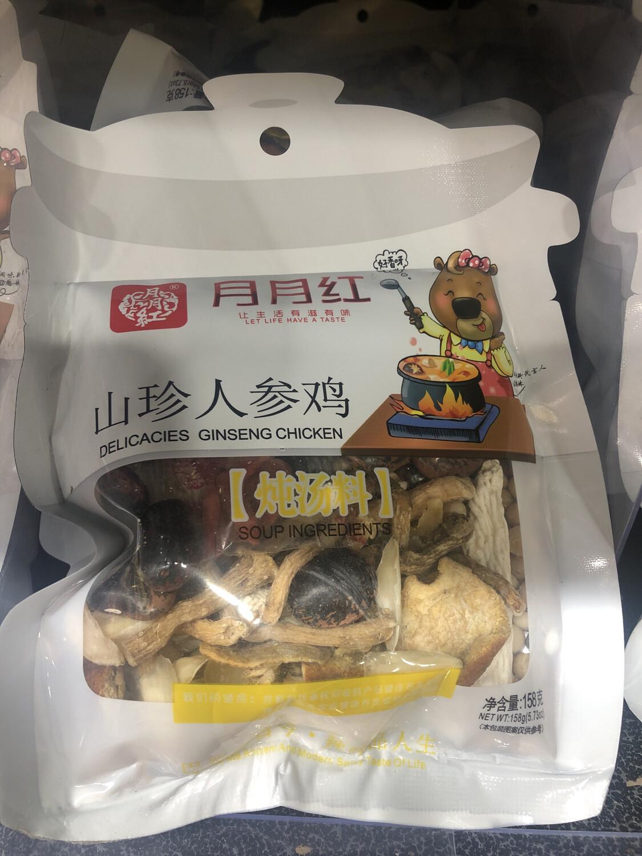 【RBG】月月红 Delicacies Ginseng Chincken 山珍人参鸡炖汤料 158g