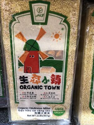 【RBG】生态小镇 有机大黄米 2LB