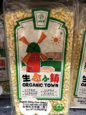 【RBG】生态小镇 有机粘玉米渣 粗玉米渣 2LB