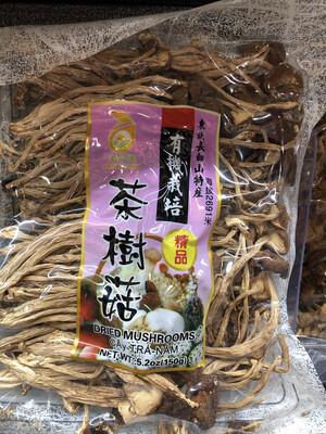 【RBG】东北长白山特产 茶树菇 有机栽培精品 150g