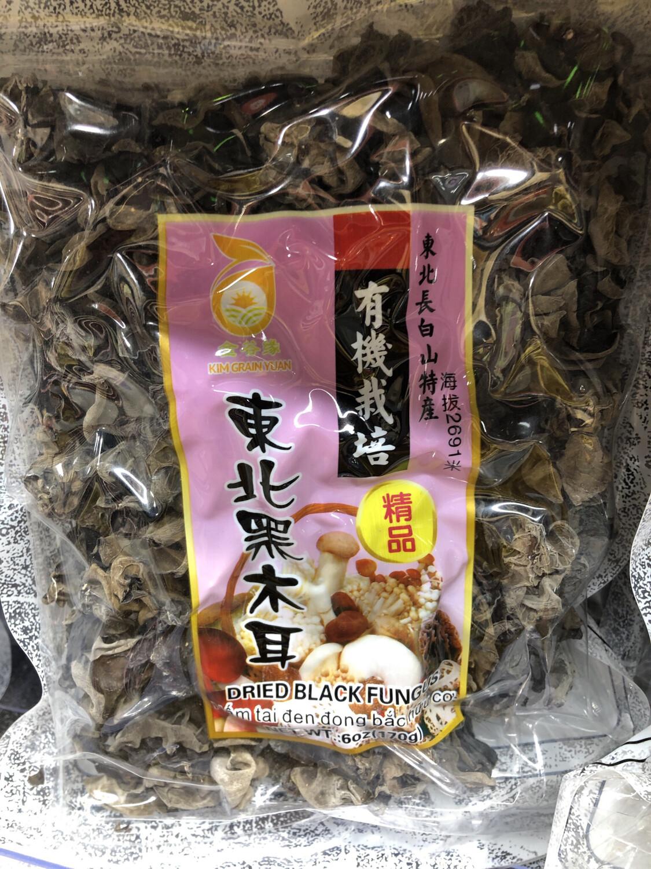 【RBG】东北长白山特产 东北黑木耳 有机栽培精品 170g