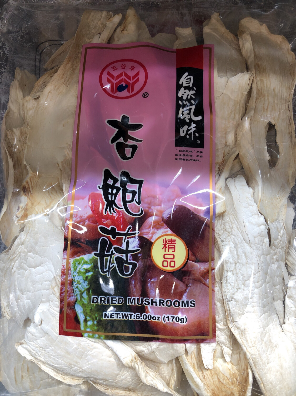 【RBG】精品 杏鲍菇 自然风味 200g