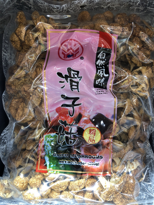 【RBG】精品 滑子菇 自然风味 200g